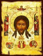 Спас Нерукотворный (с предстоящими), икона под старину JERUSALEM панорамная, с клиньями (13 Х 17)