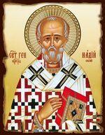 Геннадий Цареградский Св., икона под старину JERUSALEM панорамная, с клиньями (13 Х 17)