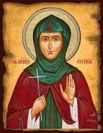 Евгения Св. Прп. Мч., икона под старину JERUSALEM прямая (13 Х 17)