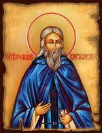 Роман Киржачский Св. Прп., икона под старину JERUSALEM панорамная, с клиньями (13 Х 17)