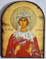 Галина Св.Мч., икона под старину JERUSALEM, арка (13 Х 17)