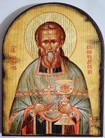 Иоанн Кронштадский (пояс), икона под старину JERUSALEM, арка (13 Х 17)