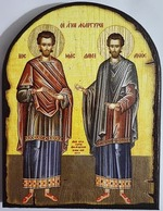 Косма и Демьян, икона под старину JERUSALEM, арка (13 Х 17)