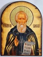 Сергий Радонежский (пояс), икона под старину JERUSALEM, арка (13 Х 17)