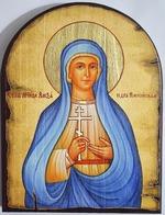 Александра Амиссийская Св.Муч., икона под старину JERUSALEM, арка (13 Х 17)