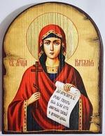 Наталия, Св.Муч., икона под старину JERUSALEM, арка (13 Х 17)