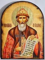 Владимир, Св.Князь (пояс), икона под старину JERUSALEM, арка (13 Х 17)