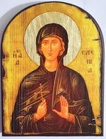 Евгения Св.Муч., икона под старину JERUSALEM, арка (13 Х 17)