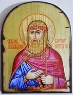 Олав Харальдсон покровитель Выборга, икона под старину JERUSALEM, арка (13 Х 17)