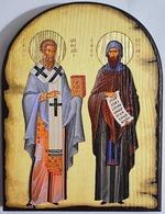 Кирилл и Мефодий, икона под старину JERUSALEM, арка (13 Х 17)