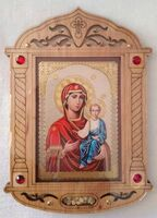 Смоленская Б.М. Икона настольная, резная, фигурная, JERUSALEM