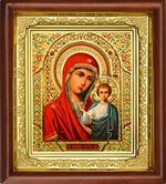 Казанская Б.М., икона в деревянной рамке (Д-16пс-11)
