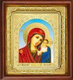 Казанская Б.М., икона в деревянной рамке (Д-16пс-12)