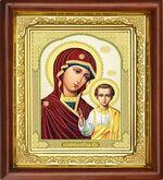 Казанская Б.М., икона в деревянной рамке (Д-16пс-13)