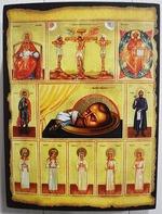 Николай, Святой Царь-искупитель, икона под старину JERUSALEM панорамная, с клиньями (13 Х 17)