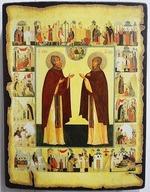 Кирилл и Мария Радонежские, икона под старину JERUSALEM панорамная, с клиньями (13 Х 17)