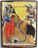 Чудо Архистартига Михаила в Хонех, икона под старину JERUSALEM прямая (13 Х 17)
