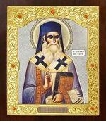 Нектарий Эгинский. Икона в окладе средняя (Д-21-165)