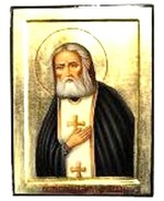 Серафим Саровский (пояс), икона Греческая, 17 Х 23