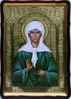 Матрона Московская, в фигурном киоте, с багетом. Храмовая икона 60 Х 80 см.