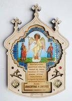 """Молитва """"Благословение дома"""" JERUSALEM (39), с куполами, Ангел с детьми"""