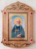 Сергий Радонежский. Икона настольная, резная, фигурная, JERUSALEM