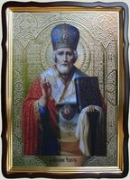 Николай Чудотворец (синяя митра, пояс), в фигурном киоте, с багетом. Храмовая икона 60 Х 80 см.