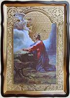 Моление о чаше, в фигурном киоте, с багетом. Храмовая икона 60 Х 80 см.