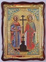 Константин и Елена, в фигурном киоте, с багетом. Храмовая икона 60 Х 80 см.