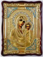 Казанская Б.М., в фигурном киоте, ризе, с багетом. Храмовая икона (60 Х 80)