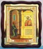 Нечаянная радость Б.М., в фигурном киоте, с багетом. Большая аналойная икона (28 Х 32)