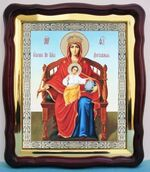Державная Б.М., в фигурном киоте, с багетом. Храмовая икона (43 Х 50)