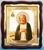 Серафим Саровский, в фигурном киоте, с багетом. Храмовая икона (43 Х 50)