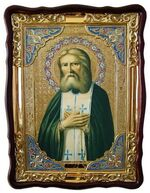 Серафим Саровский, в фигурном киоте, с багетом. Храмовая икона (60 Х 80)