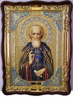 Сергий Радонежский, в фигурном киоте, с багетом. Храмовая икона (60 Х 80)