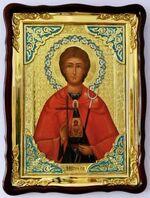 Евстафий Апсильский, Св. муч, в фигурном киоте, с багетом. Храмовая икона (60 Х 80)
