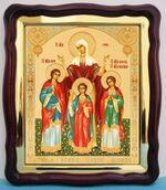 Вера, Надежда, Любовь, в фигурном киоте, с багетом. Большая аналойная икона (28 Х 32)