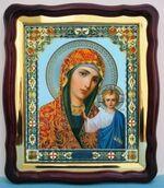 Казанская Б.М.(22), в фигурном киоте, с багетом. Храмовая икона (43 Х 50)