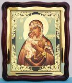 Феодоровская Б.М., в фигурном киоте, с багетом. Храмовая икона (43 Х 50)