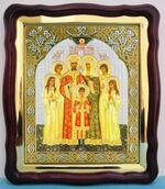 Царская семья, в фигурном киоте, с багетом. Храмовая икона (43 Х 50)