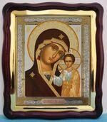Казанская Б.М.(21), в фигурном киоте, с багетом. Храмовая икона (43 Х 50)