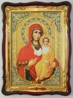Смоленская Б.М., в фигурном киоте, с багетом. Храмовая икона (60 Х 80)