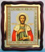 Александр Невский, в фигурном киоте, с багетом. Храмовая икона (43 Х 50)