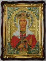 Царица Александра , Св. муч., в фигурном киоте, с багетом. Храмовая икона (60 Х 80)