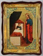 Целительница Б.М., в фигурном киоте, с багетом. Храмовая икона (60 Х 80)