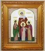 Вера, Надежда, Любовь, Икона в багетной рамке 14 Х 16, партия 20 шт.