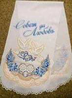 Рушник венчальный (17), Совет - да - Любовь, со стразами, синий