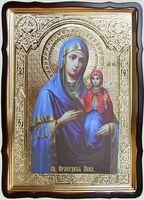 Анна, Святая Праведная, в фигурном киоте, с багетом. Храмовая икона 60 Х 80 см.