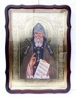 Серафим Вырицкий, в фигурном киоте, с багетом. Храмовая икона 60 Х 80 см.