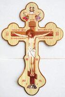 Крест подвесной деревянный (09) большой фигурный